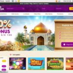 Wildsultan Coupons